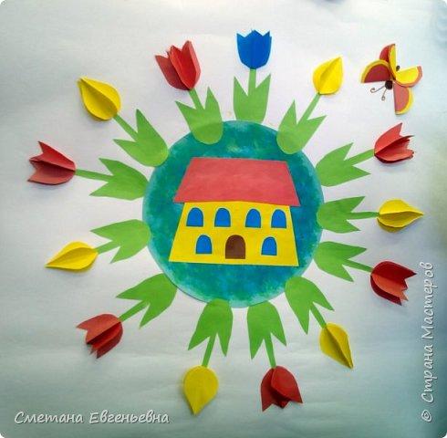 """Здравствуйте мастера и мастерицы! Представляем вам коллективную работу воспитанников объединения """"Завиток"""". Назвали мы ее """"Наш дом - Цветущая планета"""". На нашей планете цветут тюльпаны и порхают бабочки. фото 1"""