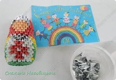 Это наша попытка изобразить матрешку в удмуртском костюме в технике модульного оригами. фото 5