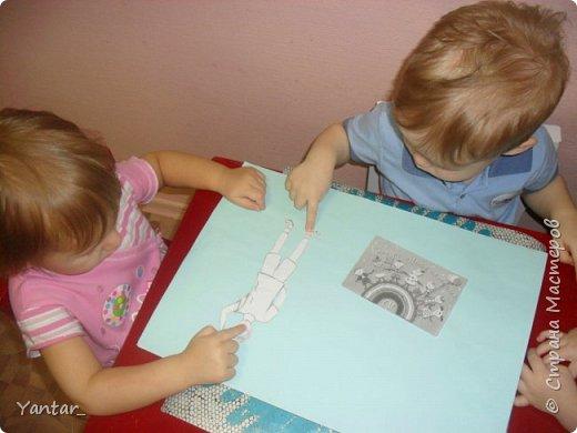 Работа выполнена детьми ясельной группы под руководством воспитателя. фото 2