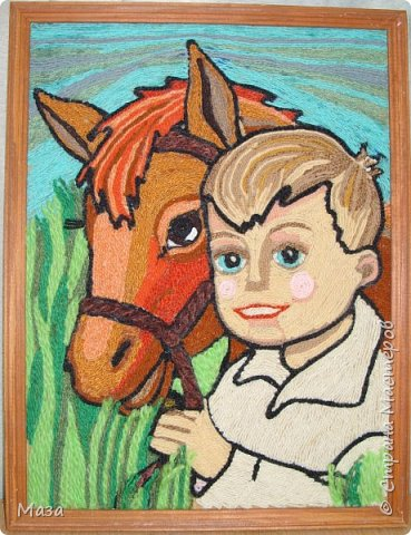 Здравствуйте жители Страны Мастеров! Хочу представить свою работу в технике ниткографии. На работе изобразила лошадь. Когда то прирученное человеком,это благородное животное сейчас является лучшим другом, помощником в работе. Для нас городских жителей, общение с лошадьми всегда вызывает бурю эмоций. Недалеко от города Перми есть конеферма, мы часто ездим туда на экскурсию, покататься верхом, угостить морковкой. Есть уже и свои любимчики. фото 1