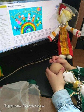 Я очень люблю шить, мастерить, заниматься творчеством. Моё увлечение - мастерить кукол. Очень люблю мою страну - Россию.  Мне интересен мир народного костюма, ведь каждый из них отражает особенности своего народа, его характер. фото 2