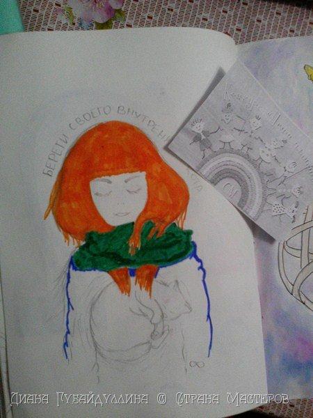 Вот такой рисунок я решила нарисовать.Надеюсь кто-нибудь поймет мою задумку)) фото 2