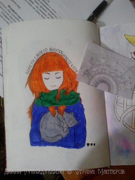 Вот такой рисунок я решила нарисовать.Надеюсь кто-нибудь поймет мою задумку)) фото 4