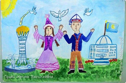 """Дворовый клуб """"Ак желкен"""" представляет своих кружковцев. Ксения нарисовала детей в костюмах нашей страны Казахстан.  фото 1"""