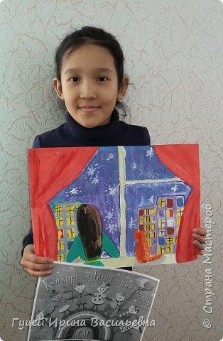 """Представляю еще одну творческую девочку Абай Меруе с рисунком """"Мир за окном"""". Какой интересный вечер и как сосредоточенно и увлеченно смотрят в окно две подружки. фото 5"""