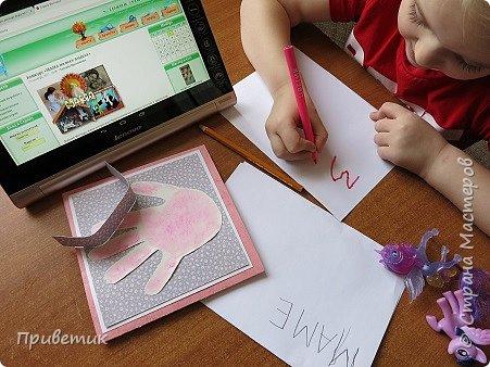Помните ли вы, каково это- писать первые буквы? У нас теперь есть семейная реликвия- первые буквы для мамы. фото 3