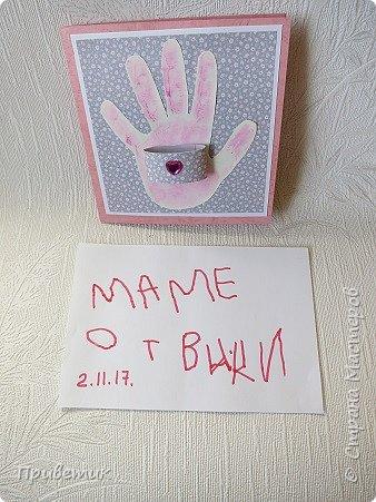 Помните ли вы, каково это- писать первые буквы? У нас теперь есть семейная реликвия- первые буквы для мамы. фото 5