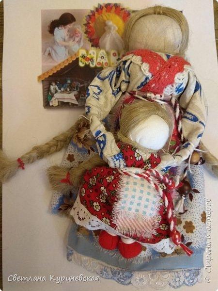 С недавних пор стала увлекаться изготовлением народных кукол. Участвуя в осенней ярмарке изготовила немного куколок. Заглядывалась и на куклу Ведучку, но как-то не сложилось. Зато прочитав о конкурсе, я сразу решила, что это будет именно она – кукла мама и дитя. Так и родилась у меня куколка-Ведучка.          Раньше на Руси её делали в период ожидания лялечки. В неё вкладывали обереговый смысл, а особенность этой куколки - руки матери и ребёнка-одно целое. Дорога жизни начинается с первого шага. И руки мамы поддерживают ребёнка, учат, направляют. Но с нашим первым самостоятельным шагом помощь мамы не заканчивается, мамы ведут и поддерживают нас всю свою жизнь – любят, дают нам мудрые советы, и всегда верят в нас.      В крестьянских семьях кукол берегли. Крестьяне считали, что чем больше кукол, тем больше в семье счастья. Так и пусть в моей семье прибавится счастья, а куколка – Ведучка поможет нам ладить отношения и вести мирную жизнь.  фото 6