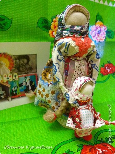 С недавних пор стала увлекаться изготовлением народных кукол. Участвуя в осенней ярмарке изготовила немного куколок. Заглядывалась и на куклу Ведучку, но как-то не сложилось. Зато прочитав о конкурсе, я сразу решила, что это будет именно она – кукла мама и дитя. Так и родилась у меня куколка-Ведучка.          Раньше на Руси её делали в период ожидания лялечки. В неё вкладывали обереговый смысл, а особенность этой куколки - руки матери и ребёнка-одно целое. Дорога жизни начинается с первого шага. И руки мамы поддерживают ребёнка, учат, направляют. Но с нашим первым самостоятельным шагом помощь мамы не заканчивается, мамы ведут и поддерживают нас всю свою жизнь – любят, дают нам мудрые советы, и всегда верят в нас.      В крестьянских семьях кукол берегли. Крестьяне считали, что чем больше кукол, тем больше в семье счастья. Так и пусть в моей семье прибавится счастья, а куколка – Ведучка поможет нам ладить отношения и вести мирную жизнь.  фото 7