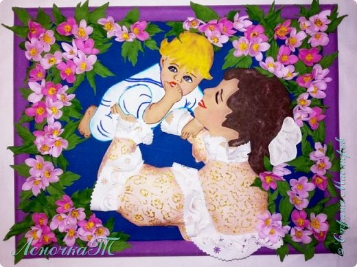 Ты моя радость! Ты мое солнышко! Ты мой лучик! Ты мой зайчик! Сколько еще ласковых и нежных слов произносит каждая  мама своему малышу: единственному, милому, неповторимому. Не важно сколько у мамы детей, каждый ребенок для нее, всегда будет единственным и неповторимым. Любить беззаветно своего малыша - это и есть одна из наиважнейших семейных традиций! фото 3