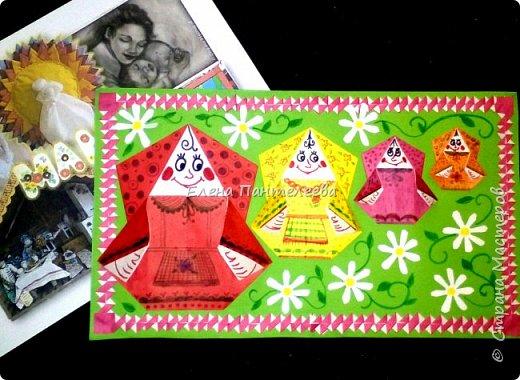 """В честь праздника """"День матери"""" предлагаю свою авторскую разработку по оригами """"Матрёшка с ручками"""". фото 2"""