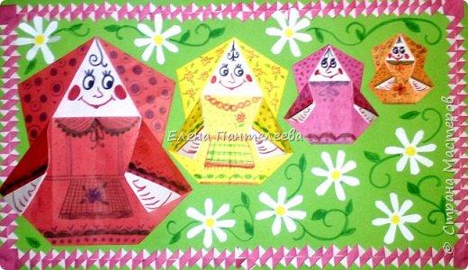 """В честь праздника """"День матери"""" предлагаю свою авторскую разработку по оригами """"Матрёшка с ручками"""". фото 1"""