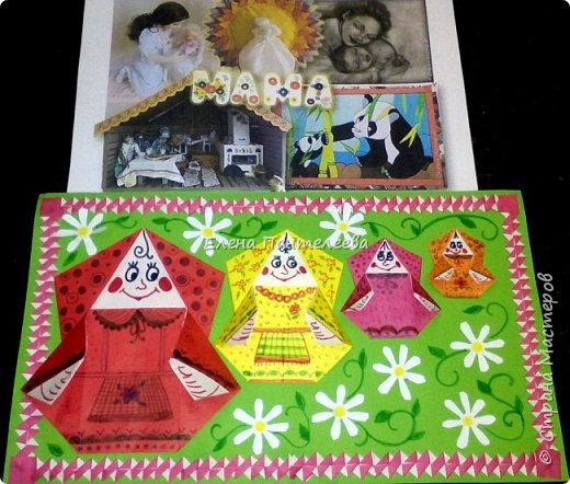 """В честь праздника """"День матери"""" предлагаю свою авторскую разработку по оригами """"Матрёшка с ручками"""". фото 18"""