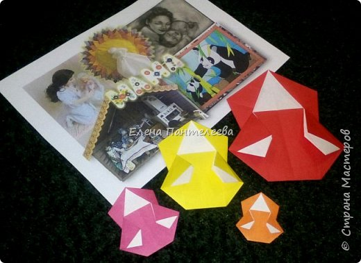 """В честь праздника """"День матери"""" предлагаю свою авторскую разработку по оригами """"Матрёшка с ручками"""". фото 16"""