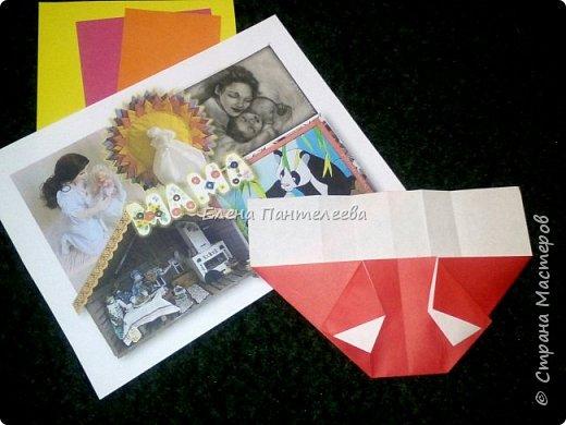 """В честь праздника """"День матери"""" предлагаю свою авторскую разработку по оригами """"Матрёшка с ручками"""". фото 12"""