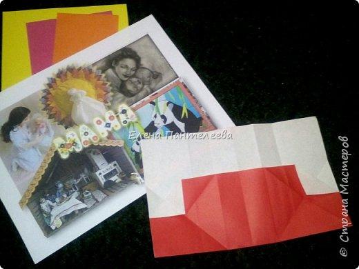 """В честь праздника """"День матери"""" предлагаю свою авторскую разработку по оригами """"Матрёшка с ручками"""". фото 10"""