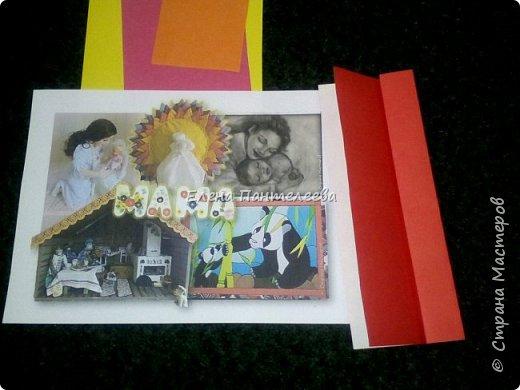 """В честь праздника """"День матери"""" предлагаю свою авторскую разработку по оригами """"Матрёшка с ручками"""". фото 6"""