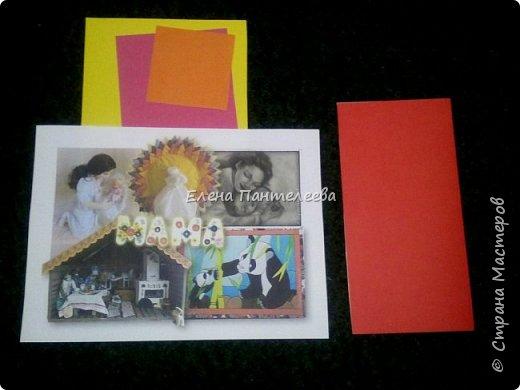 """В честь праздника """"День матери"""" предлагаю свою авторскую разработку по оригами """"Матрёшка с ручками"""". фото 4"""