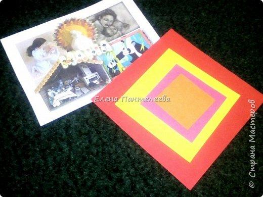"""В честь праздника """"День матери"""" предлагаю свою авторскую разработку по оригами """"Матрёшка с ручками"""". фото 3"""