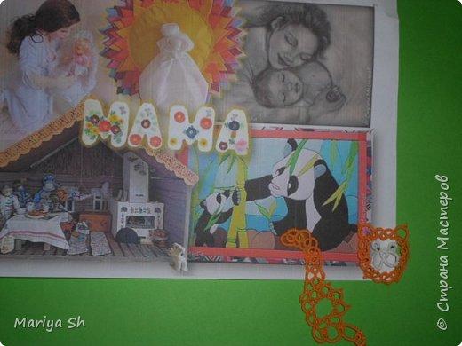 """Доброе время суток мастера и мастерицы сайта """"Страны мастеров""""! На данный конкурс я сделала маму-кошку с котятами, в технике фриволите фото 2"""