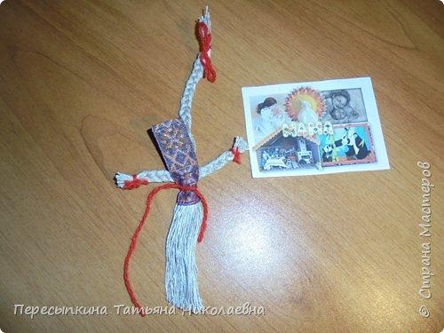 """Древняя славянская кукла изготавливалась из грубых льняных ниток или льняной кудели. Ее использовали для излечения больных. Куклу клали в постель к заболевшему человеку (можно под подушку) и кукла впитывала в себя плохие энергии болезни. После выздоровления человека куколку благодарили за ее работу и сжигали. Целительная кукла """"Здоровье"""" делается только из льняных ниток, так как считается, что лён своими природными свойствами очень экологичен и, забирая болезнь на себя, помогает человеку поправиться. Эта кукла ничем не украшается и не терпит суеты, а напротив, делать её надо, стараясь максимально пребывать в состоянии благости, сконцентрировавшись помыслами о больном человеке, для которого это делается. Можно зажечь свечу и читать молитвы или заговоры. Захворавшему ребёнку кукла кладётся в кроватку, он может с ней играться, а как только хворь уйдёт, кукла сжигается. Заплетая косу у куклы надо приговаривать: """"На здоровье, на здоровье"""". По окончании изготовления и при передаче больному повторять: """"На здоровье"""". Есть варианты, когда коса делается длинней раза в два.  Главное, что коса должна быть не обрезана, а сходить на нет, заканчиваться """"мышиным хвостиком"""". От макушки до пят - такая, чтобы ложилась в ладошку. А коса в два раза длиннее туловища Вариант работы с куклой. Обряд, который с ней проводят: сначала гладят по льняной косе, приговаривая """"на здоровье, на здоровье"""", а потом начинают дразнить и выманивать дух болезни, чтобы он заигрался и вошёл в куколку, а из больного, соответственно, ушёл. Пусть ребенок поносит её с собой, поиграет, как умеет. Можно с ним и поговорить, спросить, можно ли забрать куклу, надоела ли. Да и кукла должна трансформироваться (потерять форму, сваляться, станет неопрятной). Взрослому легче, каждый сам поймет, когда кукла своё отработала.  фото 10"""