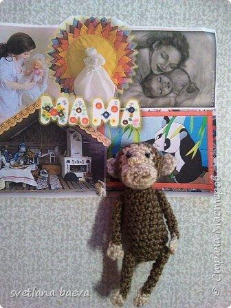 """Здравствуйте жители страны мастеров. Очень рада принять участие в таком замечательном конкурсе.  Что может быть на свете священнее слова """"Мама""""? Для любого из нас мать - самый родной, человек на свете. А дети - самое дорогое сокровище для матери. Вот такая семейка у меня получилась. фото 13"""