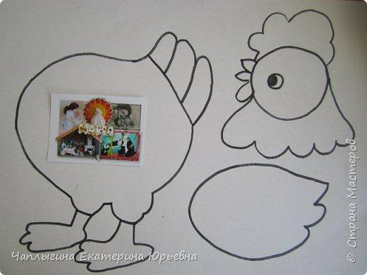 """Здравствуйте, друзья! Вас приветствует детское объединение """"ЗАДУМКА"""". И никакие мы уже не малыши, потому что мы занимаемся второй год. Мы- второклашки.  Но для маленьких и большим с удовольствием проиллюстрировали сказку К. Чуковского """"Цыпленок"""". Помните малыша- цыплёнка, мечтавшего походить на папу-петуха.  Цыпленка, который испугался черного кота... Посмеялась над упавшим в лужу малышом лягушка... И только мама-курица пожалела и приласкала его.  фото 2"""