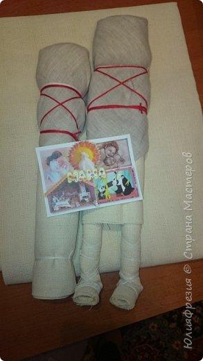 """Здравствуйте!  Разрешите представить вашему вниманию куклу по народным мотивам """"Семья"""". фото 3"""