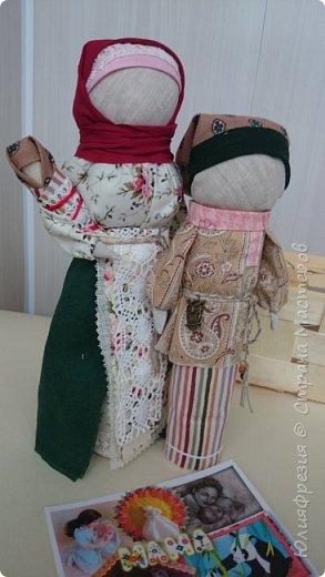 """Здравствуйте!  Разрешите представить вашему вниманию куклу по народным мотивам """"Семья"""". фото 6"""