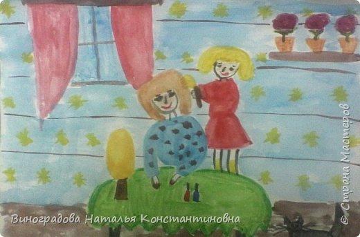 В России мамин день  отмечают  ежегодно в последнее воскресенье ноября:в 2017 году — 26 ноября. Этот праздник посвящен самой любимой и самой главной женщине, подарившей возможность жить и радоваться жизни. Главный подарок для любимой мамы - это внимание и забота, проявленная детьми, а проявить эти светлые качества можно по-разному.  Что подарить маме от маленьких детей? Лучше всего сделать для мамы подарок своими руками, например, нарисовать рисунок. Так и сделала Таня, которая очень любит свою мамочку.  Посмотрите, что у неё получилось!  фото 1
