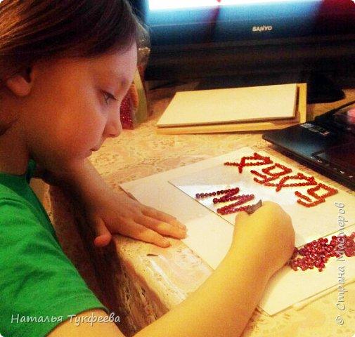 """Эпиграфом к этой работе стали строчки детской песни: """"...мама - первое слово, главное слово в каждой судьбе..."""" (Автор песни: Энтин Ю)   Слово """"мама""""  на русском и иероглиф """"мама"""" на  китайском -  очень похожи. фото 4"""
