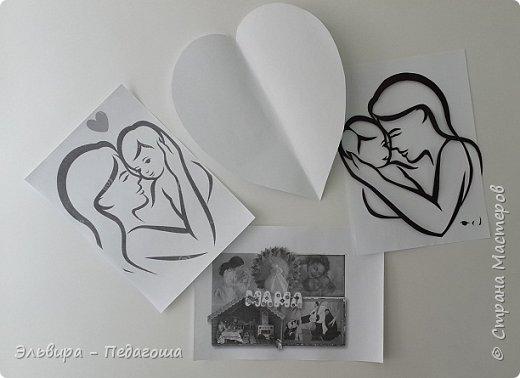 Сердце Матери - так мы назвали нашу коллективную работу. Материнское сердце всегда беспокоится,  думает и переживает за своих детей, умеет приголубить и поддержать в трудную минуту, всегда найдёт самые нежные и ласковые слова поддержки. Наше сердце получилось большим, ярким, красочным, милым и нежным. фото 2