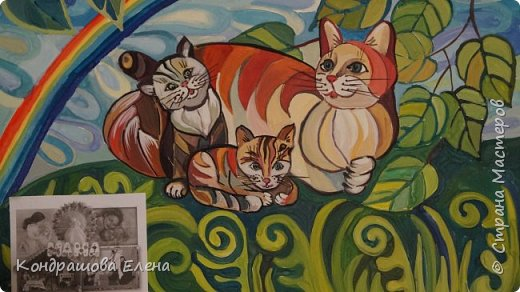 У меня дома есть кошка – Ася. Я знаю, что существует много пород кошек и у них разный характер, повадки. Кошка – грациозное, ласковое, хитрое, но в то же время очень обаятельное домашнее животное. У моей кошки нет породы, но она очень умная и добрая . У неё трёхцветная шёрстка, на лапках красивые «сапожки». Летом мы увозим её на дачу и она там живёт до первых холодов. В начале осени у неё появились котята ( две сестрички). Они очень ласковые и игривые. Ася очень заботливая мама. Она их кормит, умывает, обнимает своими лапками, защищает. Они вместе играют, бегают друг за другом, забавно урчат . Иногда с ними играю и я.  На своей работе я изобразила свою любимую Асю с котятами. фото 5