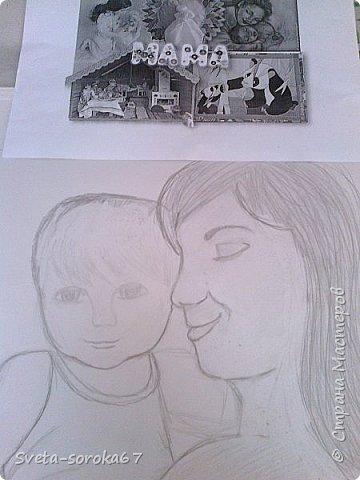 Обнимая маму фото 6