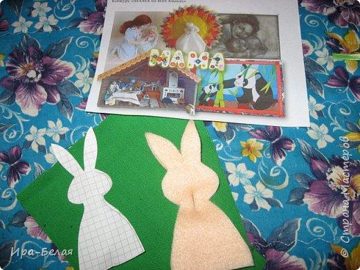 Сегодня я представляю Вам - Дружную семейку. Наблюдая за поведением кроликов, у меня родилась эта задумка.... фото 6