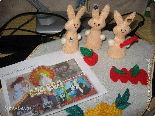 Сегодня я представляю Вам - Дружную семейку. Наблюдая за поведением кроликов, у меня родилась эта задумка.... фото 9