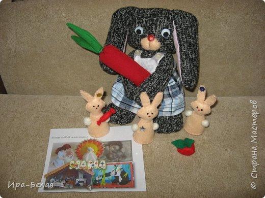 Сегодня я представляю Вам - Дружную семейку. Наблюдая за поведением кроликов, у меня родилась эта задумка.... фото 1