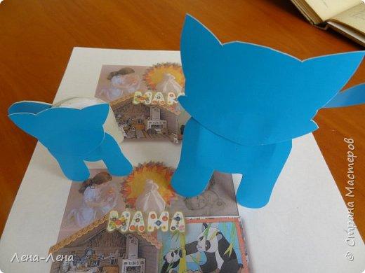 Вчера у нас прошёл классный час, посвящённый Международному дню домашних животных. Все ребята подготовили рисунки своих питомцев, рассказывали о них интересные истории, читали стихи. Потом вожатые научили нас из полосок бумаги делать забавные поделки домашних любимцев. Я мастерил свою кошку Милку. Но чтобы поучаствовать в конкурсе, о котором нам рассказала учительница, я сделал ещё и маленького котёнка, её сыночка. Правда у нашей Милки котят пока нет, но я о них так мечтаю... фото 6