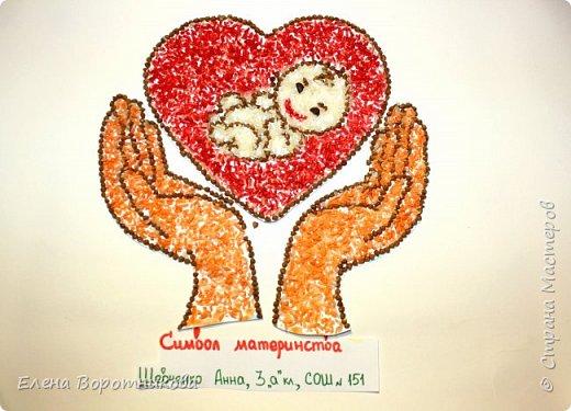 Согласно замыслу Матери-Природы основное предназначение женщины на Земле – продолжить род, стать матерью. Ребенок всегда в сердце каждой любящей матери! Поэтому у нас возникла идея нарисовать символ материнства - руки, которые держат сердце, внутри которого младенец. фото 7