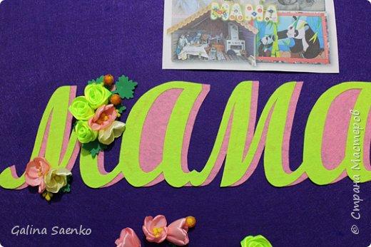Вот какое оно, первое слово, - нежного цвета с душистым ароматом! фото 4