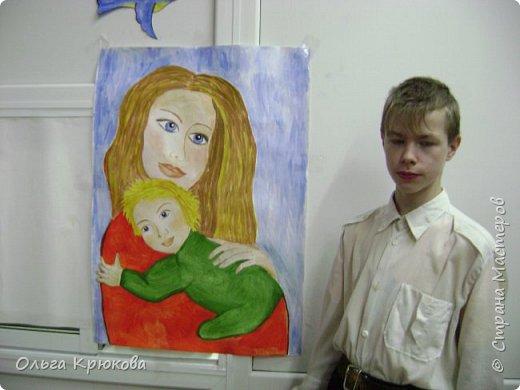 """""""Материнская любовь"""" фото 6"""