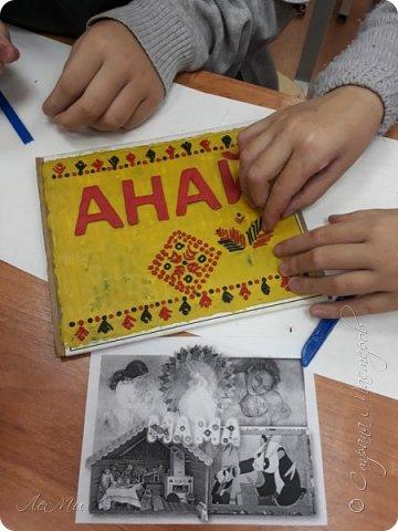 """Анай"" - мама фото 5"