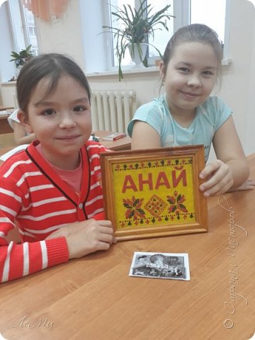 """Анай"" - мама фото 6"