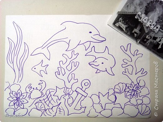 Эта работа родилась под впечатлением от экскурсии Даши в дельфинарий. фото 2