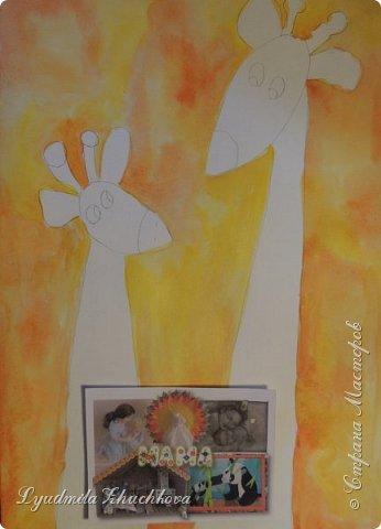 Аня очень любит животных, читает про их жизнь книги и много рисует. Аня изобразила маму- жирафа и жирафёнка-дочку. фото 3