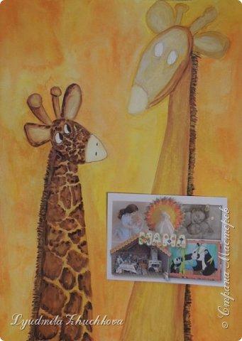 Аня очень любит животных, читает про их жизнь книги и много рисует. Аня изобразила маму- жирафа и жирафёнка-дочку. фото 4