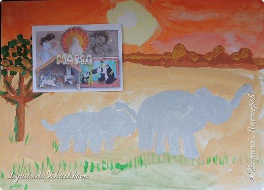"""Номинация """"Язык живой природы"""" понравилась сразу и безоговорочно! Ведь тема мамы с малышом, да ещё в мире животных, так близка и интересна детям. На конкурс Георгий решил нарисовать слониху со слонёнком.  фото 2"""