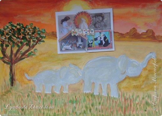 """Номинация """"Язык живой природы"""" понравилась сразу и безоговорочно! Ведь тема мамы с малышом, да ещё в мире животных, так близка и интересна детям. На конкурс Георгий решил нарисовать слониху со слонёнком.  фото 3"""