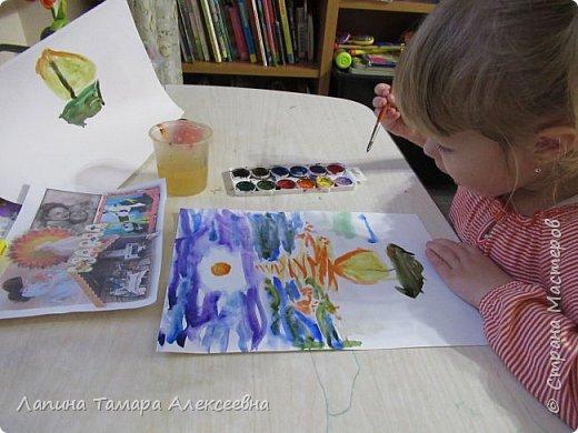 Представляю работу Дарины в акварели. Рисунок задумывался не доя конкурса, т.к. участвовать в конкурсе юный художник не хотел. Расставаться с рисунками девочка не хочет, а многие конкурсы рисунки не возвращают. Уговоры заняли некоторое время.  фото 4