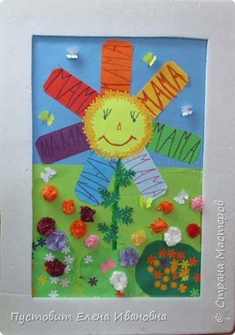 Представляем вашему вниманию нашу конкурсную работу.Образ мамы представлен в виде яркого  цветка - семицветика. Мама - наше солнышко, мама - наш цветок! Яркий и красивый каждый лепесток! Из строчек самодельных Мы песню хотим спеть -  Жить хорошо на свете, Когда МАМА ЕСТЬ! фото 1